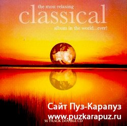 The Most Relaxing Classical Aльбом in the World..... Ever - 2CD
