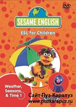 Sesame English ESL for Children - Weather, Seasons & Time