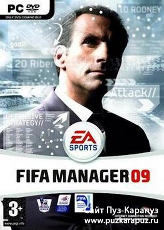 FIFA Manager 09 (Multi6/2008/ENG/RUS)