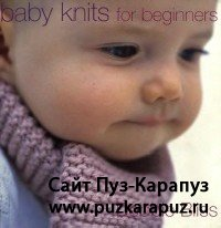 Baby Knits For Beginners Debbie Bliss