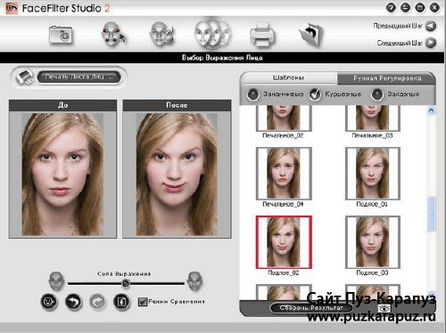FaceFilter Studio Edition 2.0.1206.1