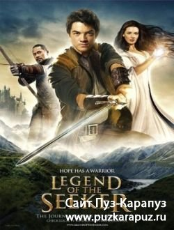 ������� �� �������� / Legend of the Seeker (2008/1 �����/HDTVRip)