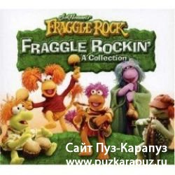 Fraggle Rock: The Fraggle Rockin' Collection (Скала фрэгглов)