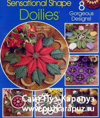Sensational Shape Doilies