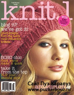 knit.1 2008 (fall winter)