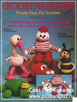 Puzzle-toys for crochet