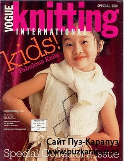 Vogue Knitting International. Special Collector's Issue. Kids