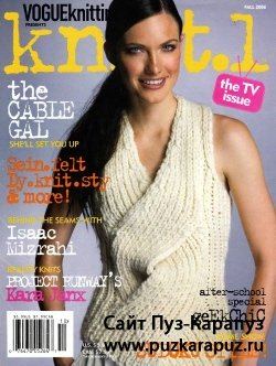 Vogue knitting  Knit.1 fall 2006