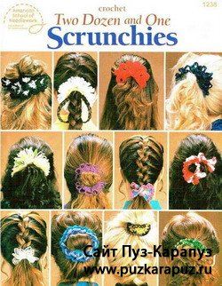 Two Dozen and One Scrunchies. Crochet № 1238