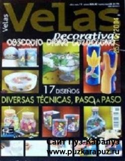 Velas Decorativas No 11
