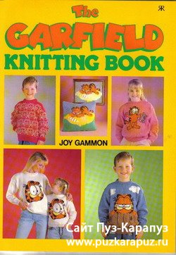 The Garfield Knitting Book