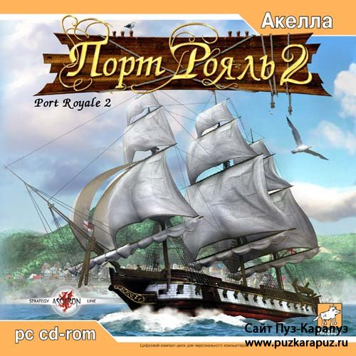 Port Royale 2/Порт-Рояль 2 (Rus)(Eng)