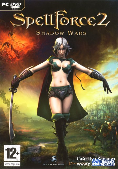 SpellForce 2: Shadow Wars (2006)