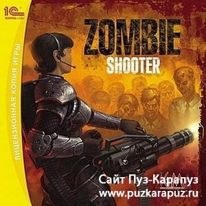 Zombie Shooter 1.1 (2008/Rus)