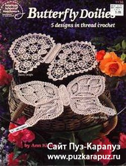 Butterfly Doilies - 1138