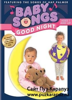 Baby Songs: GOOD NIGHT (DVD5)