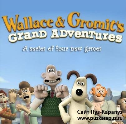 Wallace & Gromit's Grand Adventures Episode 3: Muzzled (2009)