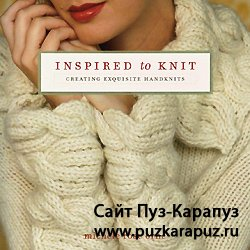 Inspired to Knit: Creating Exquisite Handknits
