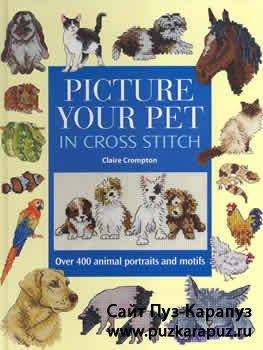 Picture your pet in cross stich: over 400 animal potraits and motifs