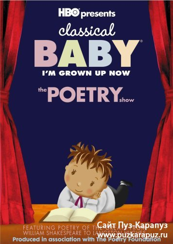 Classical baby Poetry Show