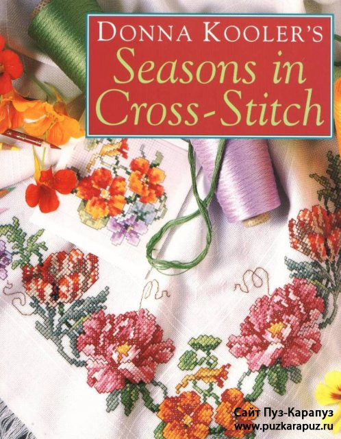 Donna Kooler`s Seasons in Cross-Stitch