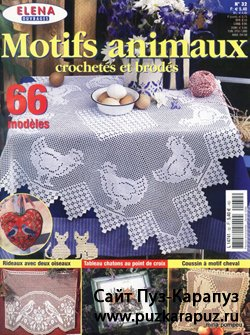 Elena Ouvrages Motifs Aimaux №32 2005