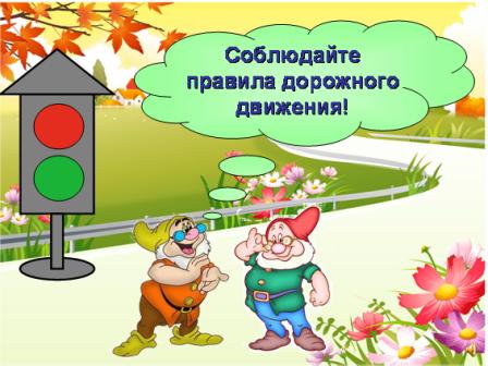 http://puzkarapuz.org/uploads/posts/2009-08/1251586878_dom_pereh.png