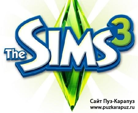 ������ ����� ����������� �������� ��� ���� The Sims 3