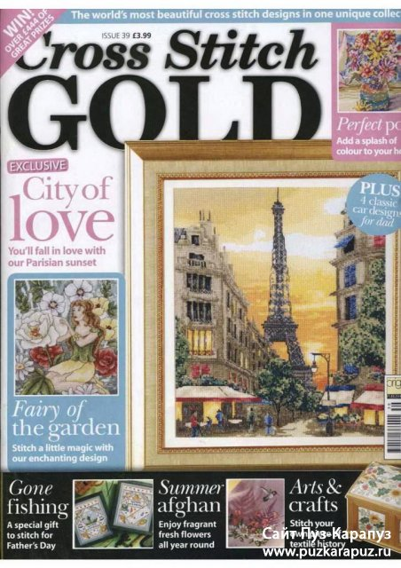 Cross Stitch Gold №39