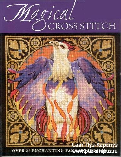Magical Cross Stitch. Over 25 Enchanting Fantasy Designs