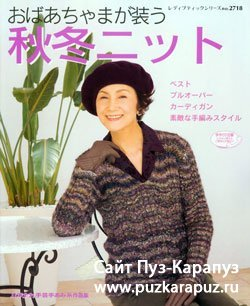 Lady Boutique Series Knit  №2718, 2008