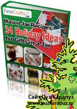 Mason Jar Recipes: 34 Holiday Ideas for Gifts in a Jar (34 ���� �������� � �����)