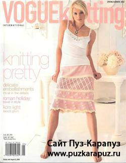 Vogue knitting Spring - Summer 2006