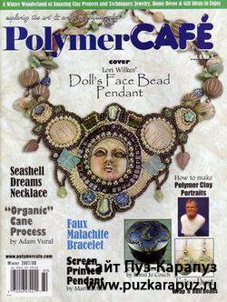Polymer Cafe Vol.6 No.1 - Winter 2007/08