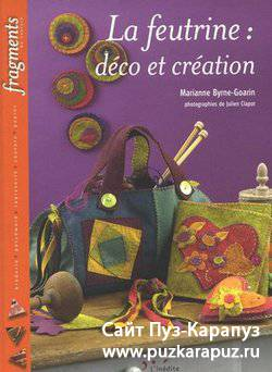 La feutrine: Deco et creation