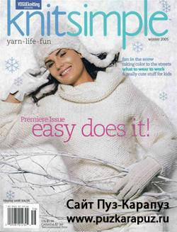 Vogue knitting Knit Simple Winter 2005