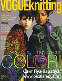 Vogue knitting Winter 2007-2008