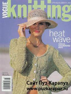Vogue knitting Spring-Summer 2003