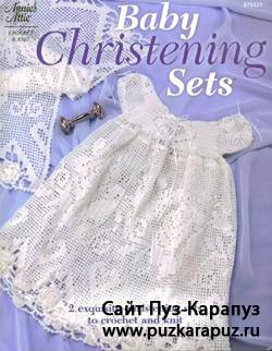 Annies attic: Baby Christening Sets