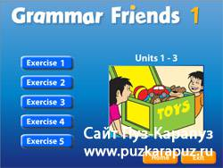 Grammar Friends (CD 1 и 2)