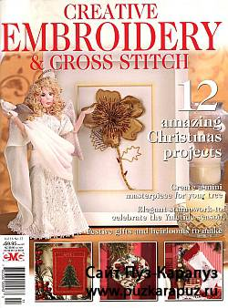 Creative Embroidery & Cross Stitch No.12 2009