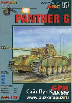 GPM №40 - Sd.Kfz.171 Panther Ausf.G