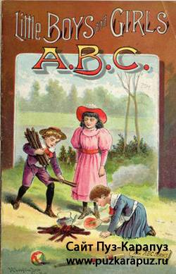 Little boys and girls A.B.C. / ��������� ������� � ��������. ������
