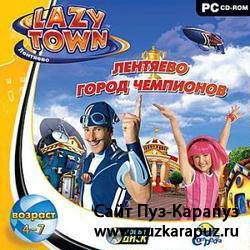 ��������. ����� ��������� / Lazy Town (2009/Rus)
