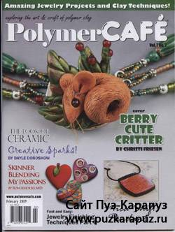 Polymer Cafe Vol.7 No.2 - February 2009