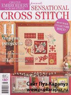 Creative Embroidery & Cross Stitch No9 2009