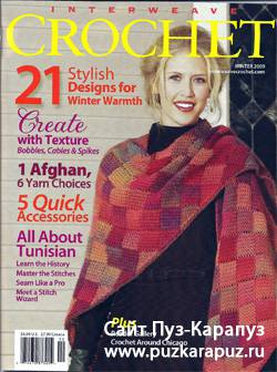 Interweave Crochet №4 Winter 2009