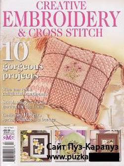 Creative Embroidery & Cross Stitch N8 2009
