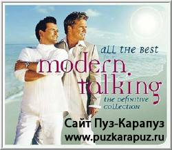 Modern Talking - All The Best (The Definitive Collection)