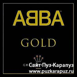 ���� ������� ��������� / ABBA GOLD GREATEST HITS (1993)